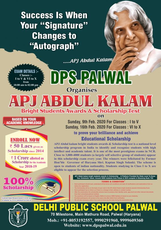 APJ Abdul Kalam Test
